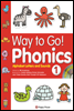 Way to Go! Phonics 1