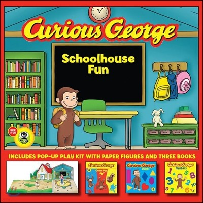 Curious George Schoolhouse Fun