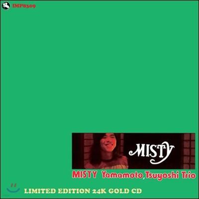 Tsuyoshi Yamamoto Trio (츠요시 야마모토 트리오) - Misty [24K 골드 CD]