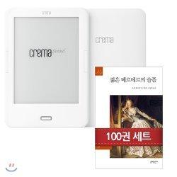 예스24 크레마 사운드 (crema sound) + 문예 세계문학 (전100권) eBook 세트