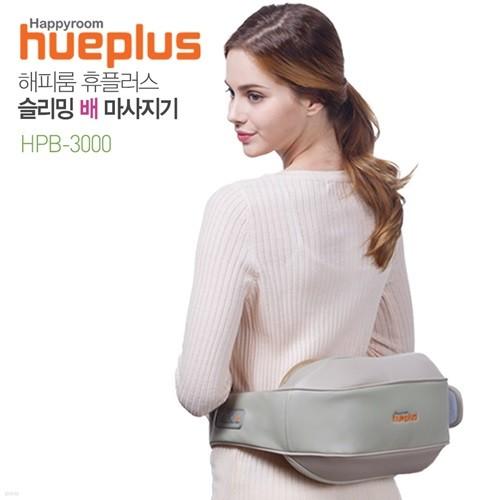 휴플러스 슬리밍 복부마사지기 HPB-3000 허리안마기 등안마기