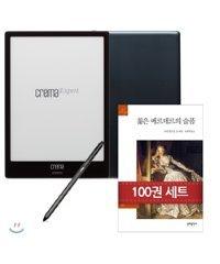 크레마 엑스퍼트 + 펜 + 문예 세계문학 100권
