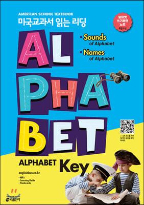 미국교과서 읽는 리딩 Alphabet Key