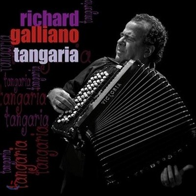 Richard Galliano - Tangaria 리처드 갈리아노 아코디언 연주집 [LP]