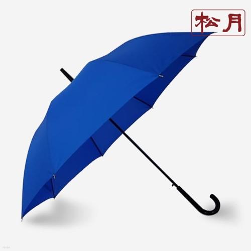[쿠폰가:6,500원][무료배송] 송월 솔리드 장우산60