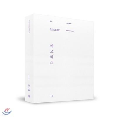 방탄소년단 (BTS) - BTS Memories Of 2017 DVD