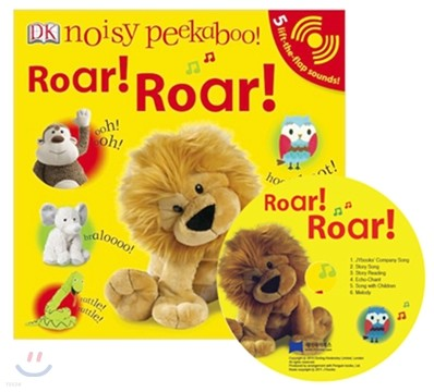 [노부영] Roar! Roar! (Board Book & CD Set)