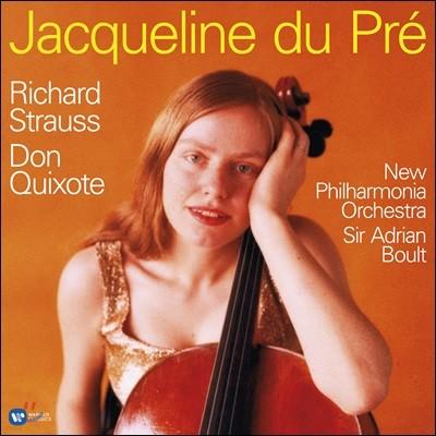 Jacqueline du Pre / Adrian Boult  재클린 뒤 프레 - 슈트라우스: 돈키호테 (R. Strauss: Don Quixote) [LP]