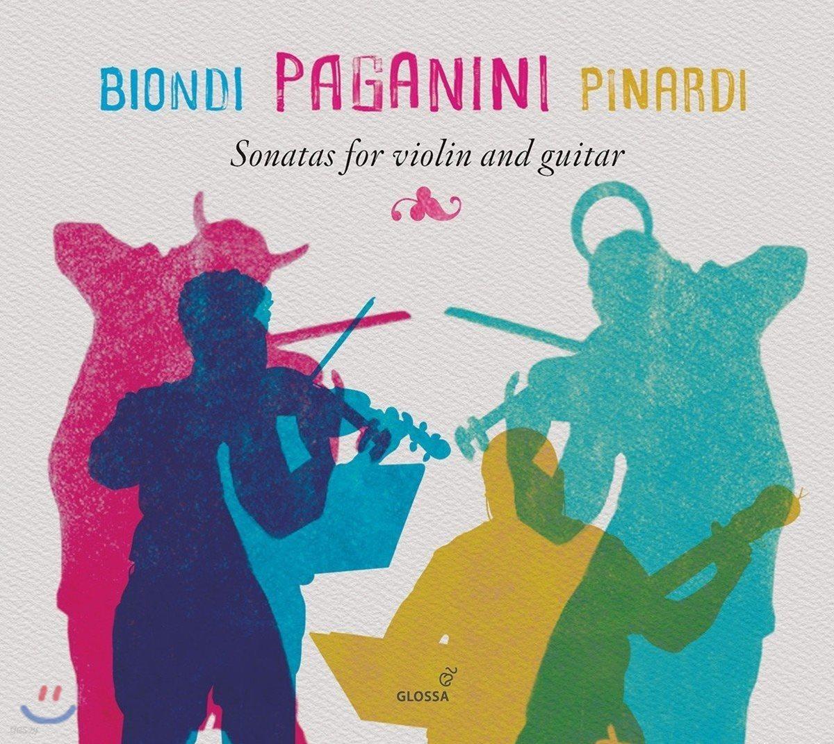 Fabio Biondi / Giangiacomo Pinardi 파가니니: 바이올린과 기타를 위한 소나타 작품집 (Paganini: Sonatas for Violin & Guitar)