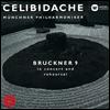 브루크너: 교향곡 9번 & 리허설 (Bruckner: Symphony No.9 & Rehearsal) (2 UHQCD)(일본반) - Sergiu Celibidache