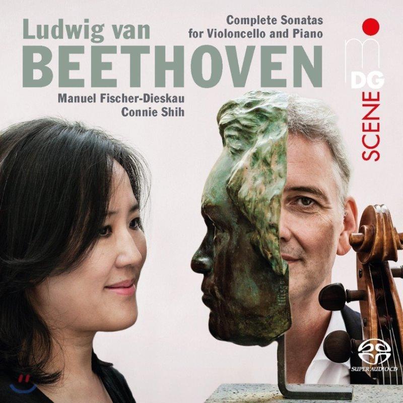 Manuel Fischer-Dieskau 베토벤: 첼로 소나타 전곡집 (Beethoven: Complete Cello Sonatas)