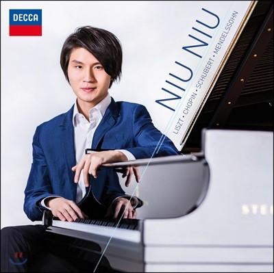 Niu Niu 뉴뉴가 연주하는 리스트, 쇼팽, 슈베르트, 멘델스존 (Niu Niu - Listz, Chopin, Schubert, Mendelssohn)