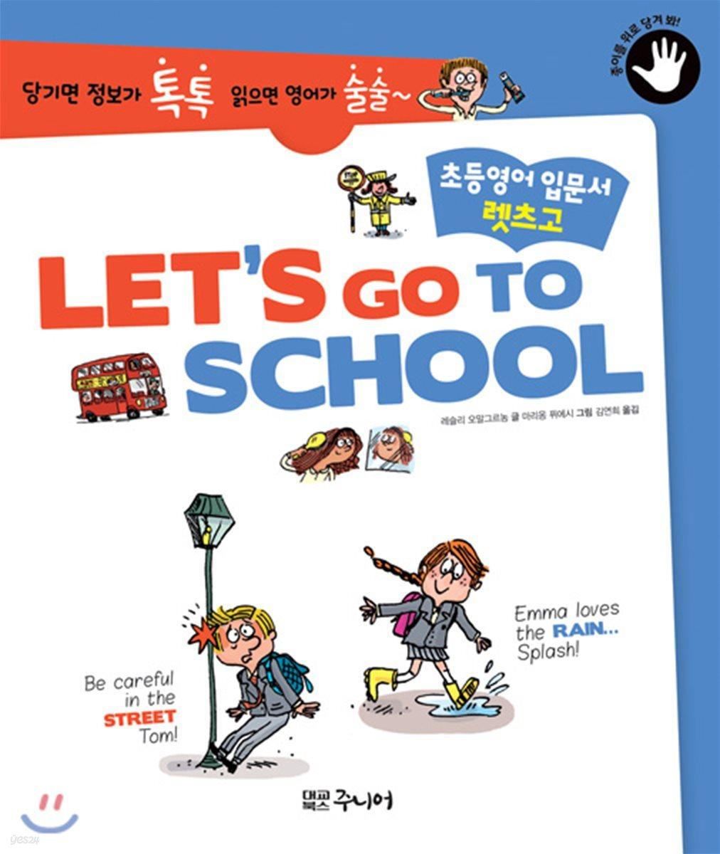 LET'S GO TO SCHOOL