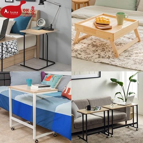 앳홈 테이블/보조테이블/사이드테이블/DIY테이블/소파테이블/인테리어/무료배송 (택1)