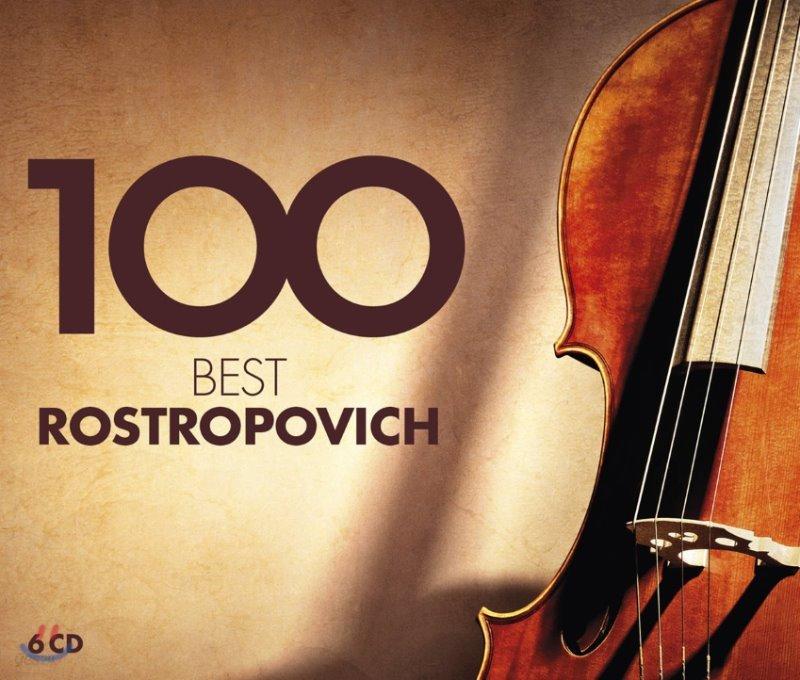 로스트로포비치 베스트 100 (100 Best Rostropovich)