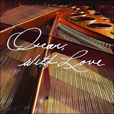 오스카 피터슨 헌정 앨범 (Oscar, With Love) [3CD+책 디럭스 버전]