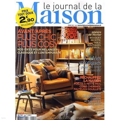 Le Journal de la Maison (월간) : 2012년 02월