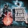 최고의 비디오 게임 음악 - 런던 필하모닉 오케스트라 (The Greatest Video Game Music) [YES24 한정판매]