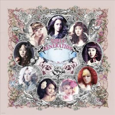 소녀시대 - The Boys (Bonus Tracks)(US Edition)