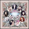 소녀시대 - The Boys (Bonus Tracks)(US Edition)