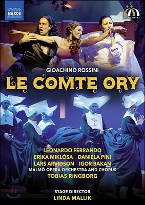 Leonardo Ferrando / Tobias Ringborg 로시니: 오리 백작 (Rossnini: Le Comte Ory) 말뫼 오페라 오케스트라, 토비아스 링보흐르