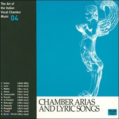 이태리 실내 성악 선집 4 - 실내 아리아와 서정가곡들 (The Art of the Italian Vocal Chamber Music 4 - Chamber Arias and Lyric Songs)