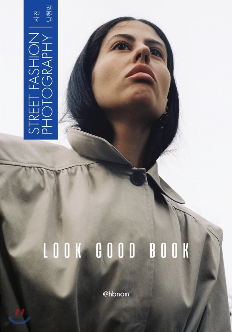 LOOK GOOD BOOK