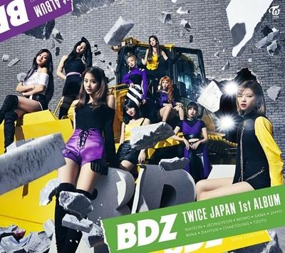 트와이스 (TWICE) - Japan 1st Full Album : BDZ [초회한정반 A]