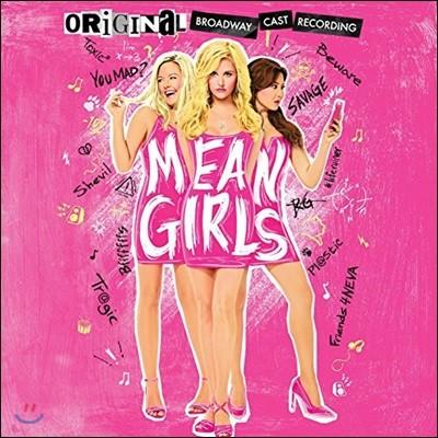 뮤지컬 `퀸카로 살아남는 법 ` 사운드트랙 (Mean Girls OST - Original Broadway Cast Recording)