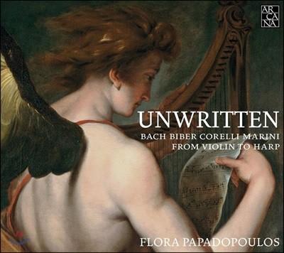Flora Papadopoulos 하프로 연주하는 바로크 명곡집 (Unwritten - From Violin to Harp)