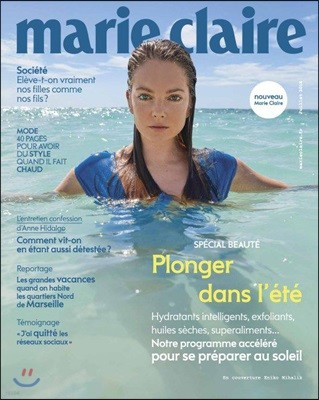 Marie Claire France (월간) : 2018년 07월
