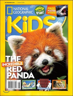 National Geographic Kids (월간) : 2018년 08월