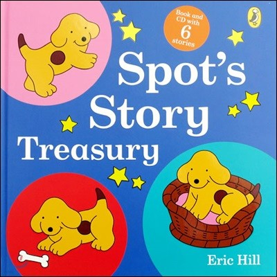 Spot's Storytime Treasury (Book & CD)