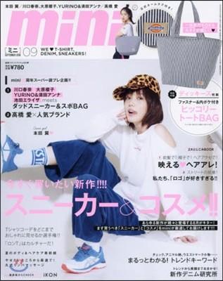 mini(ミニ) 2018年9月號