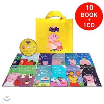 페파 피그 원서 페이퍼백 10종 세트 : Peppa Pig : Yellow Bag [10 books & 1 CD]