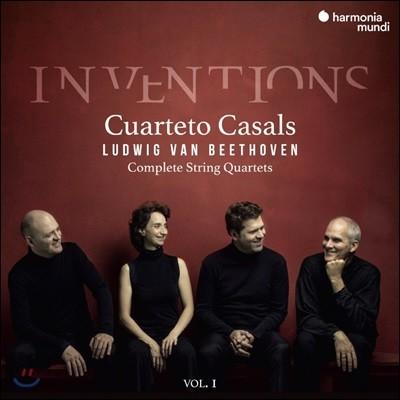 Cuarteto Casals 베토벤: 현악 사중주 전곡 1집 (Beethoven: The Complete String Quartets Vol. 1)