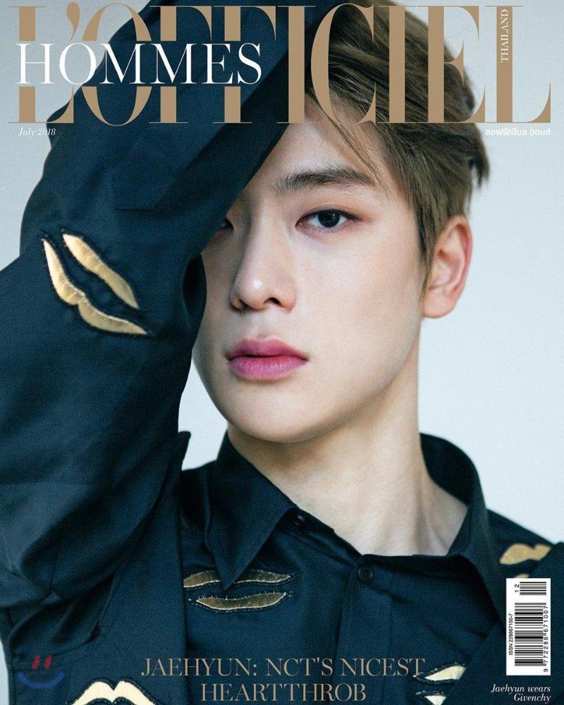 L'Officiel Hommes (태국판) : 2018년 7월 : NCT 재현 커버 : 로피시엘 옴므