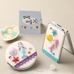 [아트랄라] 썸머거울만들기(4개)/여름거울만들기/손거울만들기