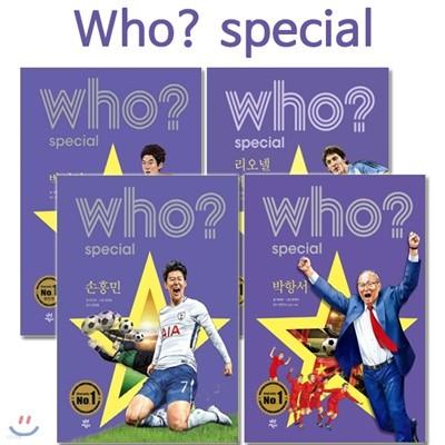 [노트1권증정]who 스페셜 박지성+리오넬 메시+손흥민 (전3권)