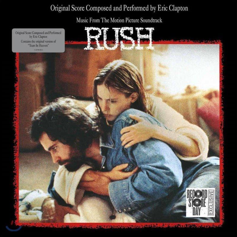 러쉬 영화음악 (Rush OST by Eric Clapton 에릭 클랩튼) [LP]