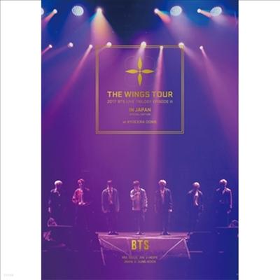 방탄소년단 (BTS) - 2017 BTS Live Trilogy Episode III The Wings Tour In Japan ~Special Edition~At Kyocera Dome (Blu-ray)(Blu-ray)(2018)