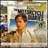 모터사이클 다이어리 영화음악 (The Motorcycle Diaries OST by Gustavo Santaolalla by Gustavo Santaolalla 구스타보 산타올라야) [LP+CD]