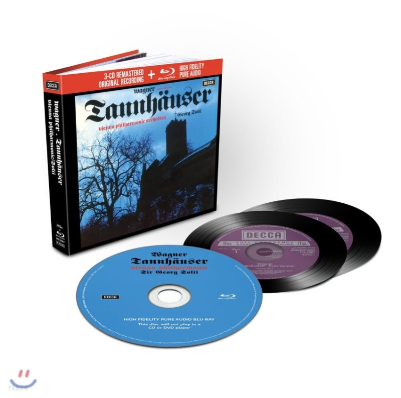 Georg Solti 바그너: 탄호이저 - 게오르그 솔티 (Wagner: Tannhauser) [3CD+BDA]