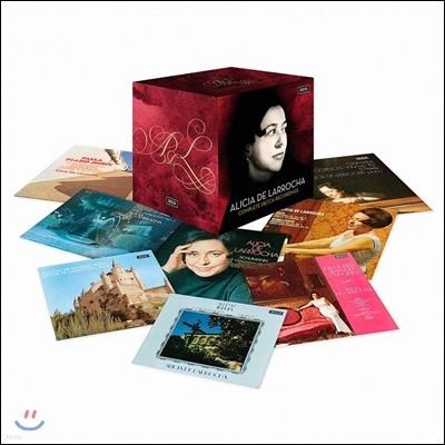 Alicia De Larrocha 알리시아 데 라로차 데카 녹음 전집 (Alicia De Larrocha - Complete Decca Recordings)