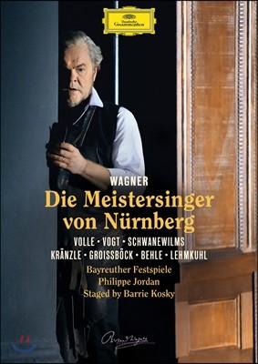 Michael Volle 바그너: 뉘른베르크의 명가수 (Wagner: Die Meistersinger von Nurnberg)
