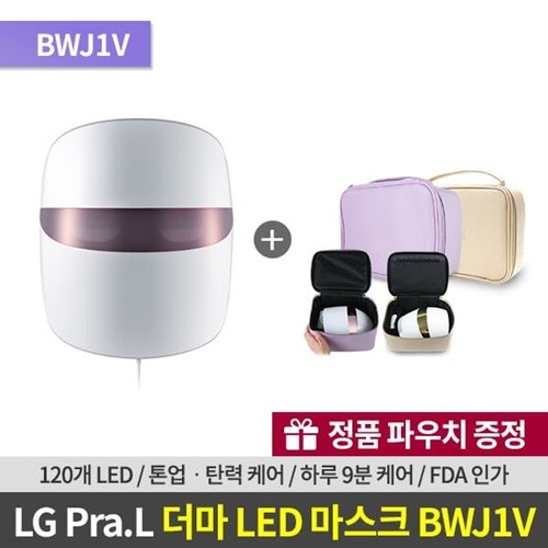 [LG전자][공식인증점] LG프라엘 더마LED마스크 BWJ1V 피부관리기