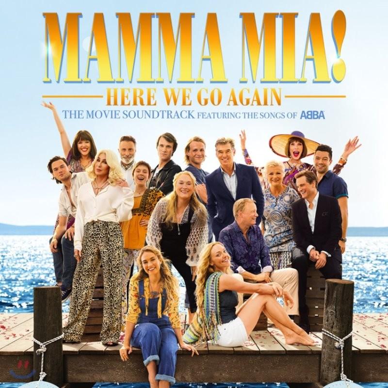 맘마미아! 2 영화음악 (Mamma Mia! Here We Go Again OST)
