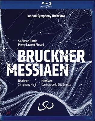Simon Rattle 브루크너: 교향곡 8번 / 메시앙: 천상의 도시의 색 (Bruckner: Symphony No. 8 / Messiaen: Couleurs de la Cite Celeste)