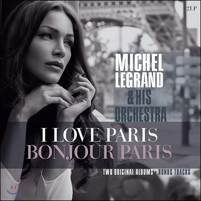 Michel Legrand (미셸 르그랑) - I Love Paris / Bonjour Paris [2LP]
