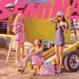 구구단 세미나 (gugudan SEMINA) - [SEMINA] 싱글